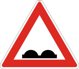Dopravní značka A7a