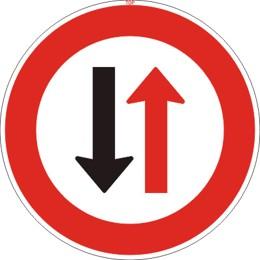 Dopravní značka P7